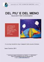 copertina-libro-2013